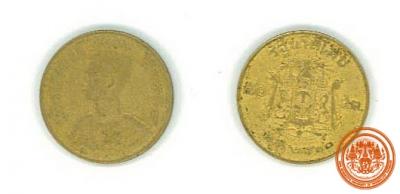 เหรียญ  50 สตางค์ พระบรมรูปรัชกาลที่ 9 - ตราแผ่นดิน พ.ศ. 2500