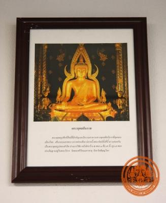 รูปพระพุทธชินราช