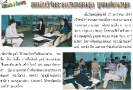 Who's News ฉบับวันที่ 27 เดือน มกราคม พ.ศ. 2543