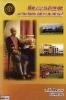 หนังสือพิธีพระราชทานปริญญาบัตร :: หนังสือพิธีพระราชทานปริญญาบัตร มหาวิทยาลัยเทคโนโลยีพระจอมเกล้าธนบุรี : 7 ธันวาคม 2548