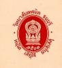 สิ่งพิมพ์มหาวิทยาลัย :: ตราสัญลักษณ์ วิทยาลัยเทคนิคธนบุรี