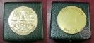 เหรียญตราสัญลักษณ์ที่ระลึก เทคโนนิทรรศน้อมเกล้า