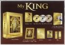 หนังสือ My King ในหลวงของเรา พร้อมวัสดุวีดิทัศน์