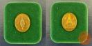 เหรียญที่ระลึกสร้างพระบรมราชานุสาวรีย์  รัชกาลที่ 7 เมื่อวันที่ 8 พฤศจิกายน 2536