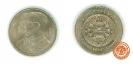 เหรียญ 10 บาท ที่ระลึก60 ปี ธรรมศาสตร์ พ.ศ. 2537