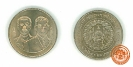 เหรียญ 20 บาท ที่ระลึก 120 ปี กระทรวงการต่างประเทศ พ.ศ. 2538