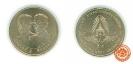 เหรียญ 20 บาท ที่ระลึก 100 ปี การรถไฟแห่งประเทศไทย พ.ศ. 2540