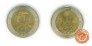 เหรียญ 10 บาท ที่ระลึกงานเอเชี่ยนเกมส์ ครั้งที่ 13 พ.ศ. 2541