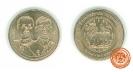 เหรียญ 20 บาท ที่ระลึก 108 ปี แห่งการสถาปนากระทรวงกลาโหม พ.ศ. 2538
