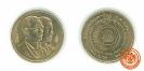 เหรียญ 20 บาท ที่ระลึกปีสิ่งแวดล้อมอาเซียน พ.ศ. 2538