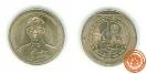 เหรียญ 20 บาท ที่ระลึก 50 ปี วันทหารผ่านศึก พ.ศ. 2541