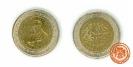 เหรียญ 10 บาท ที่ระลึกชุดเฉลิมพระเกียรติในการพัฒนาอย่างยั่งยืน ฯ พ.ศ. 2538