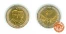 เหรียญ 10 บาท ที่ระลึก 125 ปี กรมศุลกากร พ.ศ. 2542