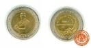 """เหรียญ 10 บาท ที่ระลึก """"เหรียญรางวัลสถาบันวิจัยข้าวนานาชาติ"""""""