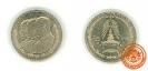 เหรียญ 2 บาท ที่ระลึก 72 ปี แห่งการสถาปนาจุฬาลงกรณ์มหาวิทยาลัย พ.ศ. 2532