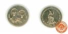 เหรียญ 2 บาท ที่ระลึก 50 ปี ธนาคารแห่งประเทศไทย พ.ศ. 2535