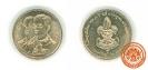 เหรียญ 2 บาท ที่ระลึก 80 ปี การกำเนิดลูกเสือไทย พ.ศ. 2534