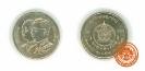 เหรียญ 2 บาท ที่ระลึก 60 ปี กรมธนารักษ์ พ.ศ.  2536