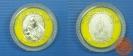 เหรียญที่ระลึกฉลองสิริราชสมบัติครบ 60 ปี พ.ศ. 2549  เนื้อโลหะเงิน