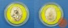 เหรียญที่ระลึกฉลองสิริราชสมบัติครบ 60 ปี พ.ศ. 2549   เนื้อโลหะนาค