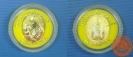 เหรียญ ที่ระลึกฉลองสิริราชสมบัติครบ 60 ปี พ.ศ. 2549  เนื้อโลหะสามกษัตริย์