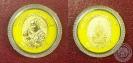 เหรียญที่ระลึก ฉลองสิริราชสมบัติครบ 60 ปี พ.ศ. 2549  เนื้อโลหะทอง