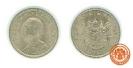 เหรียญ 1 บาท พระบรมรูปรัชกาลที่ 9 – ตราแผ่นดิน ปี พ.ศ. 2505