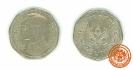 เหรียญ  5  บาท  พระบรมรูปรัชกาลที่ 9 – พระครุฑพ่าห์ พ.ศ. 2515