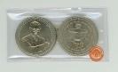 เหรียญ 20 บาท พระบาทสมเด็จพระปรมินทรมหาภูมิพลอดุลยเดช