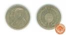 เหรียญ 5 บาท ที่ระลึกสมโภชกรุงรัตนโกสินทร์  200 ปี พ.ศ. 2525