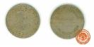 เหรียญ 1 บาท ที่ระลึก เอเชี่ยนเกมส์ครั้งที่ 6  พ.ศ. 2513
