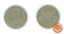เหรียญ 5 บาท พระบรมรูป รัชกาลที่ 9 - พระครุฑพ่าห์  พ.ศ. 2525
