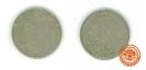 เหรียญ 5 บาท พระบรมรูป รัชกาลที่ 9 - พระครุฑพ่าห์  พ.ศ. 2520