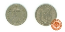 เหรียญ 1 บาท พระบรมรูป รัชกาลที่ 9 - เรือพระที่นั่งสุพรรณหงส์  พ.ศ. 2520