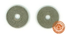 เหรียญสตางค์รู  10  สตางค์  สยามรัฐ