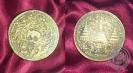 เหรียญที่ระลึก พระมหามงกุฎ-พระแสงจักร รัชกาลที่ 4