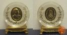 เหรียญที่ระลึกมหาวิทยาลัยมหาจุฬาลงกรณ์ราชวิทยาลัย
