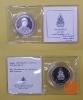 เหรียญกษาปณ์ที่ระลึกพระราชพิธี ฉลองสิริราชสมบัติครบ 60 ปี  พ.ศ. 2550
