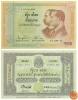 ธนบัตรฉบับละ 100 บาท ครบ 100 ปี การใช้ธนบัตรไทยวันที่ 7 กันยายน 2445