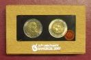 เหรียญ 10 บาท ที่ระลึก งานกีฬามหาวิทยาลัยโลกฤดูร้อน ครั้งที่ 24 พ.ศ. 2550