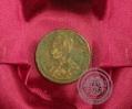 เหรียญกษาปณ์ที่ระลึก