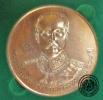 เหรียญรัชกาลที่  5  ที่ระลึก 108 ปี พระราชทาน โรงพยาบาลศิริราช  พ.ศ. 2539
