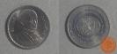 เหรียญ 20 บาท ที่ระลึกพระราชพิธีฉลองสิริราชสมบัติครบ 60 ปี