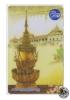 บัตร Pin Phone 108 รูปพานพระมหาพิชัยมงกุฎ ราคา  100 บาท