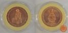 เหรียญที่ระลึกพิธีเปิดพระราชานุสาวรีย์สมเด็จพระศรีนครินทราบรมราชชนนี
