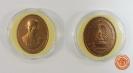 เหรียญที่ระลึกในโอกาสการจัดงานฉลองสิริราชสมบัติครบ 60 ปี จุฬาลงกรณ์มหาวิทยาลัย