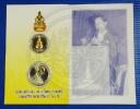 เหรียญที่ระลึกเรื่องในพระราชพิธีฉลองสิริราชสมบัติครบ 60 ปี พระบาทสมเด็จพระเจ้าอยู่หัว