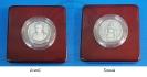 เหรียญที่ระลึก 60 ปี บรมราชาภิเษก 5 พฤษภาคม 2553 (เนื้อโลหะเงินรมดำพ่นทราย)