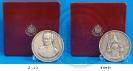 เหรียญที่ระลึก 60 ปี บรมราชาภิเษก 5 พฤษภาคม 2553 (เนื้อโลหะทองแดงรมดำพ่นทราย)