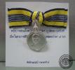 เหรียญเฉลิมพระเกียรติ พระบาทสมเด็จพระปรมินทรมหาภูมิพลอดุลยเดช